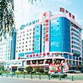 榆林妇产专科医院