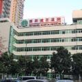 深圳流花医院