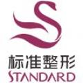 北京善德尔医疗美容诊所