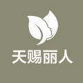 北京天赐丽人医疗美容诊所