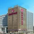 广东美恩整形美容医院
