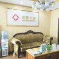 北京杰康口腔诊所
