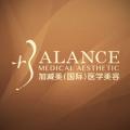 北京加减美医疗美容门诊部