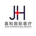 嘉和百旺(北京)医疗美容门诊部