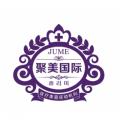 郑州聚美国际医疗美容
