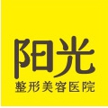 深圳阳光快乐10分美容医院