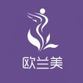 北京欧兰美医疗美容门诊部