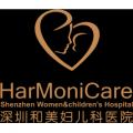 深圳和美妇儿科医院