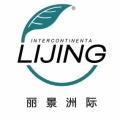 北京丽景洲际医疗美容诊所