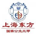 上海市东方医院整形美容中心