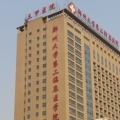 郑州大学第二附属医院