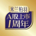 深圳米兰柏羽医学美容门诊部
