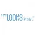 北京新面孔医疗美容诊所