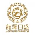 北京龙泽日盛医疗美容诊所