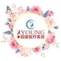 北京蕊丽医疗美容诊所