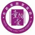 合肥瑶海童颜堂医院
