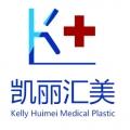 北京凯丽汇美医疗美容诊所