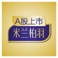 深圳米兰柏羽医疗美容门诊部