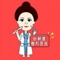 郑州张朝蕾医疗美容