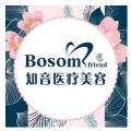 北京知音医疗美容门诊部