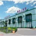 北京健宫医院