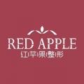 南昌红苹果美容医院