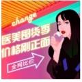 沈阳和平汇禾医疗美容门诊部有限公司