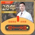 郑州艺德雅医疗美容诊所
