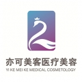 天津河西亦可美客医疗美容门诊部