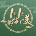 上海银城医疗美容门诊部