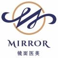 上海镜面门诊部