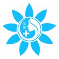 市南徐健医疗美容诊所