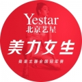 北京艺星医疗美容医院