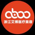 浙江艾博医学保健中心