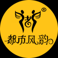 郑州都市风韵医疗美容