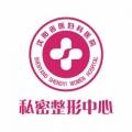 沈阳省医妇科医院
