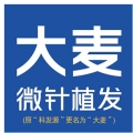 上海大麦医疗美容门诊部