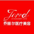 上海乔丽尔医疗美容门诊部