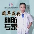 重庆玺悦台医疗美容
